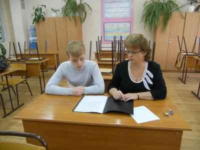 Заседание секций ШНОУ 31.10.2011