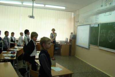 Экскурсия по школе