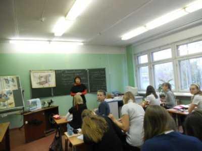 Фотографии Единого методического дня школы №80 г.Хабаровска 18 октября 2011