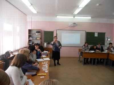 Семинар учителей истории и обществознания